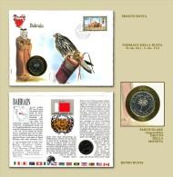Bahrain - Coin Cover - Coincover - Numisbrief - Fdc - Busta Primo Giorno Con Moneta - 1989- Condizione Perfetta - Bahrein (1965-...)