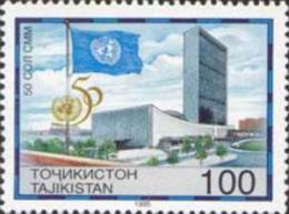 Tajikistan 1996 Mih. 88 United Nations MNH ** - Tadschikistan