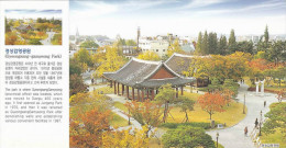 Korea - Autumn Scene Of Gyeongsang-gamyeong Park, Jung-gu Of Daegu - Corée Du Sud