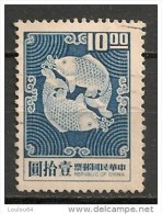 Timbres - Asie - Chine - 19?? - 10. - - 1949 - ... République Populaire