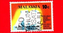 MALESIA - MALAYSIA - Usato - 1977 - 10 Anni Di ASEAN - Association Of South East Asian Nations - 10 - Malesia (1964-...)