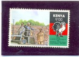 1990 KENYA Y & T N° 512 ( O ) 30ème. Anniversaire De La KANU - Kenya (1963-...)