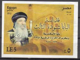 Egypt     Scott No   2083     Used     Year  2012 - Egypt