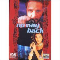 DVD - NO WAY BACK - Polizieschi