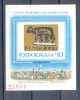 RO - BLOCK 1978 - ROMOLUS + REMUS - POSTFRISCH -MNH - ** - Mythologie