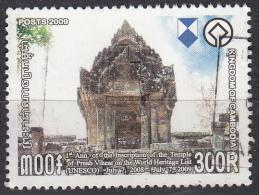 Cambogia, 2009 - 300r UNESCO - Usato° - Cambogia
