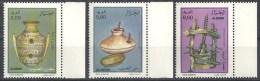 1993  Algérie N°  1044  à  1046  Nf**  .  Traditions Et Héritage . Silo à Grains , Meule à Grain , Pressoir à Huile - Algérie (1962-...)