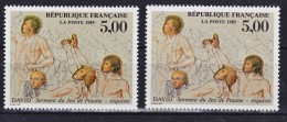 France 2591 Variétés Impression Décalée Haut Bas Signature Dans Le  Cadre  Neuf ** TB MNH Sin Charnela - Varietà: 1980-89 Nuovi