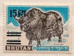 Bhutan MNH Revalued Stamp - Stamps