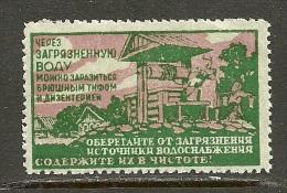 Russia Russland Sowjetunion Propaganda Werbung MNH - 1923-1991 URSS