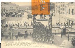 MONTLUCON - Caserne Richemont -  Féte Du 14 Juillet 1914 .... , Bon état ( Voir Scan ) - Montlucon
