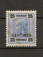 Austria/�sterreich auf Kreta 1903 Ungebraucht/Falz/*  ANK 3a mit Lackstreifen TOP Marke
