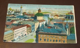 Warschau Warszawa Feldpost  #AK 5621 - Poland