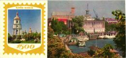 GRAND FORMAT KNIB-KNEB 1500 ,COULEUR   REF 43636 - Ucraina