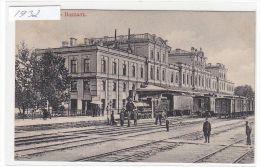 Samara Railway Station Train Locomotive - Russia