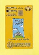 100 MONAAEZ THAEKAPTA  1999/06 USED - - Grèce