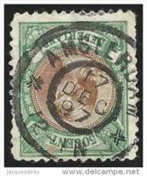 Nederland              NVPH     45           O                  Gebruikt - Period 1891-1948 (Wilhelmina)