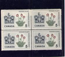 CANADA 1964. # 427,  PROVINCIAL FLOWERS & COATS Of ARMS, NEWFOUNDLAND  MNH - Blocks & Sheetlets