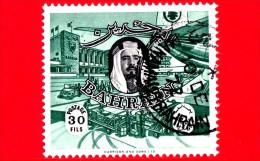 BAHREIN - USATO - 1966 - Aereo - Aeroporti - Aviazione - Airport - 30 - Bahrein (1965-...)