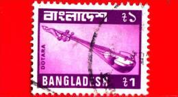 BANGLADESH - USATO - 1981 - Strumenti Musicali - Dotara - 1 - Bangladesh
