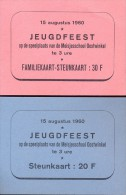 Toegangskaart Ingang Jeugdfeest Meisjesschool Oostwinkel 1960 - Tickets - Entradas