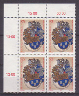 1977 , Mi 1557 ** -  4er Block Postfrisch - EUCEPTA - Konferenz Wien - 1945-.... 2ª República