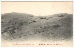 (LÜSHUNKOU - RYOJUN) - Camp Artillery Japanese Armies, 233 - China