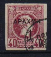 GREECE STAMPS SMALL HERMES HEADS SURCHARGES 1DRX/40 LEPTA IMPERFORATE-9/1900-USED - 1900-01 Overprints On Hermes Heads & Olympics