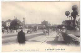 DALIAN - Oyama Street From Nihon Bridge, DALNY - Chine