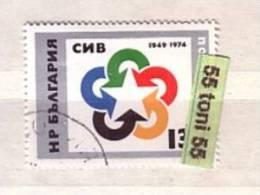 1974 Mutual Economic Assistance 1v.- Used/oblit.(O) Bulgaria / Bulgarie - Gebraucht