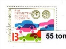 Bulgaria / Bulgarie 1974 Automobile Federation FIA - Congress 1v. Used/oblit.(O) - Bulgarien