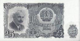 BULGARIE - 25 Leva 1951 UNC - Bulgaria