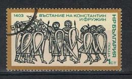Bulgarije Y/T 2169 (0) - Gebraucht
