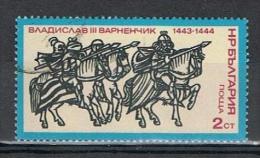 Bulgarije Y/T 2170 (0) - Gebraucht