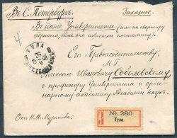 1903 Russia Tula Registered Einschreiben Cover - St Petersburg - 1857-1916 Empire
