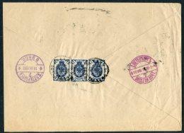 1900 Russia Baky Schemacha St Petersburg Registered Einschreiben Cover - 1857-1916 Empire