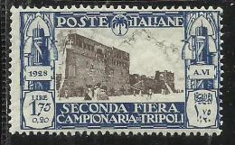 LIBIA 1928 II 2 FIERA DI TRIPOLI 2th FAIR LIRE 1,75 + 20 C MNH - Libye