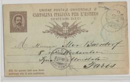 Cartolina Italiana Per L´Estero 1883 Colico Como Nach Paris Ambulant Durchgangsstempel Schweiz Italien Italy Böser Knick - 1878-00 Humbert I