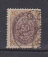 Danemark  //  N 28B  //  50 Ore Bistre Et Lilas //   Oblitéré  //  Côte 40 € - 1864-04 (Christian IX)