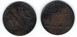 INDIA PAISA QUARTER ANNA 1832 BOMBAY PRESIDENCIA X - India