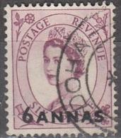 Oman 1953 Michel 53 O Cote (2007) 0.30 Euro Reine Elisabeth II Cachet Rond - Omán