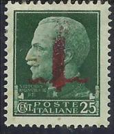 ITALIA REGNO ITALY KINGDOM 1944 RSI IMPERIALE CENT 25 OVERPRINTED RED FASCIO ROSSO VARIETA' VARIETY MLH - 4. 1944-45 Repubblica Sociale