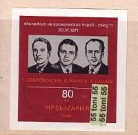 BULGARIA /Bulgarie 1971 SPACE - SOYUZ 11  S/S- Used/oblitere (O) - Gebraucht