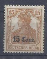 Germany (£tappengebiet West) 1916 (*) MH  Mi.5 - Occupation 1914-18