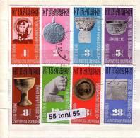 BULGARIA / Bulgarie 1974 ANTIQUITY Bulgarian Art 8v.- Used/oblit.(O) - Gebraucht