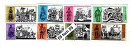 Bulgaria / Bulgarie 1973 History Of Bulgaria 8v.- Used/oblit.(O) - Gebraucht