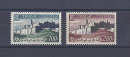 TUNISIE. Vue De Monastir - Airmail