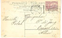 1907 NVPH 88 Op  Felicitatiekaart Met Vlagstempel Rotterdam - Covers & Documents