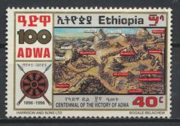 °°° ETHIOPIA ETIOPIA - Y&T N°1414 - 1995 °°° - Ethiopia