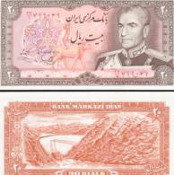 Iran #100c, 20 Rials, ND (1974-79), UNC / NEUF - Iran